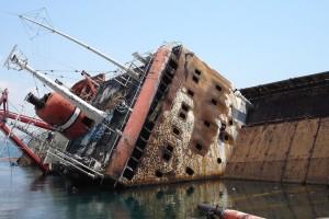 schade damage vessel